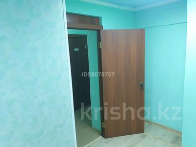 Офис площадью 40 м², Карбышева 22 за 80 000 〒 в Усть-Каменогорске — фото 10