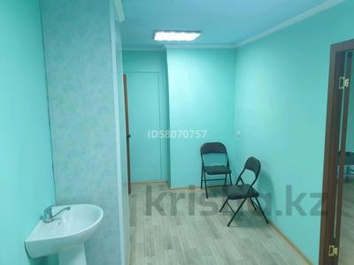 Офис площадью 40 м², Карбышева 22 за 80 000 〒 в Усть-Каменогорске — фото 11