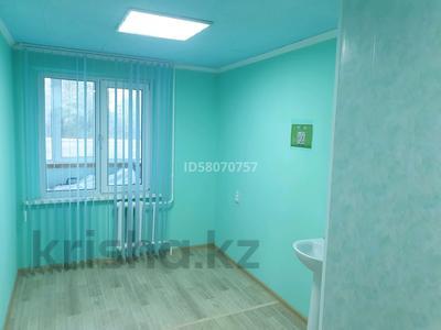 Офис площадью 40 м², Карбышева 22 за 80 000 〒 в Усть-Каменогорске — фото 12