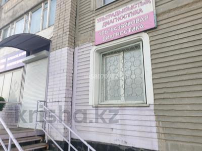 Офис площадью 40 м², Карбышева 22 за 80 000 〒 в Усть-Каменогорске — фото 3