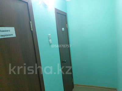 Офис площадью 40 м², Карбышева 22 за 80 000 〒 в Усть-Каменогорске — фото 4