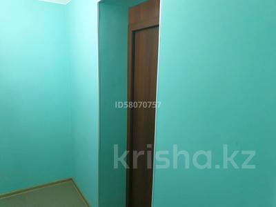 Офис площадью 40 м², Карбышева 22 за 80 000 〒 в Усть-Каменогорске — фото 5