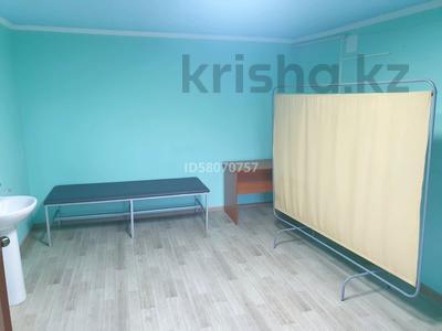Офис площадью 40 м², Карбышева 22 за 80 000 〒 в Усть-Каменогорске — фото 6