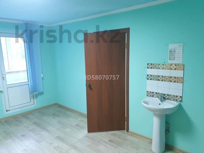 Офис площадью 40 м², Карбышева 22 за 80 000 〒 в Усть-Каменогорске — фото 7