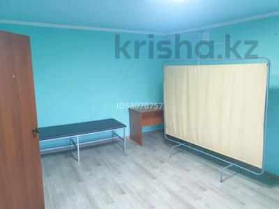 Офис площадью 40 м², Карбышева 22 за 80 000 〒 в Усть-Каменогорске — фото 8