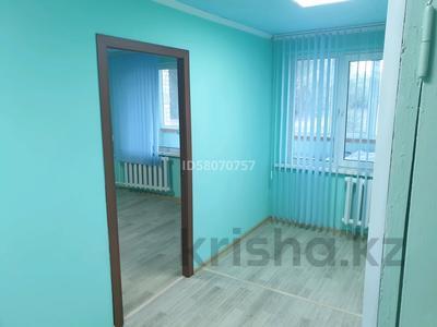 Офис площадью 40 м², Карбышева 22 за 80 000 〒 в Усть-Каменогорске — фото 9