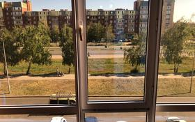 1-комнатная квартира, 34 м², 3/6 этаж, проспект Нурсултана Назарбаева 215 за 12.9 млн 〒 в Костанае