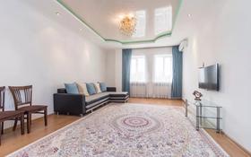2-комнатная квартира, 55 м², 8 этаж посуточно, Достык 138 — Аль-Фараби за 15 000 〒 в Алматы