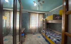 2-комнатная квартира, 50 м², 5/5 этаж, Акмешит 4 за 6.5 млн 〒 в