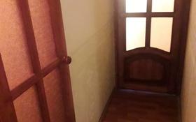 2-комнатная квартира, 44 м², 1/5 этаж, 6 микр 13 за 7.9 млн 〒 в Темиртау