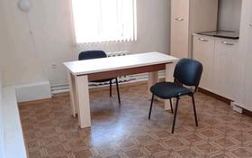Офис площадью 22 м², улица Толебаева 107 — Гали Орманова за 35 000 〒 в Талдыкоргане