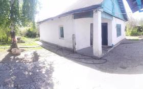 3-комнатный дом, 65 м², 6 сот., Вокзальная улица 99 за 5.5 млн 〒 в Усть-Каменогорске