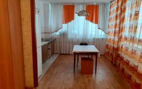 1-комнатная квартира, 60 м², 5/14 этаж помесячно, Б. Момышулы 14 за 90 000 〒 в Нур-Султане (Астана), Алматы р-н
