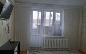 1-комнатная квартира, 44.4 м², 5/5 этаж, мкр. Зачаганск пгт 81/1 за 11.5 млн 〒 в Уральске, мкр. Зачаганск пгт