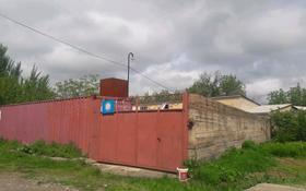 Здание, площадью 1280 м², улица Актам 24/1 — Ибрагим ата за 42 млн 〒 в Шымкенте