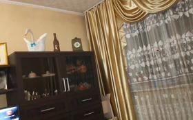 Дача с участком в 6 сот., Тюльпанная 4 за 23 млн 〒 в Талгаре