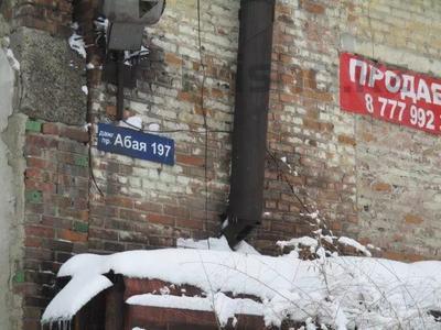Здание, площадью 853 м², Абая 197 за ~ 12.4 млн 〒 в Усть-Каменогорске