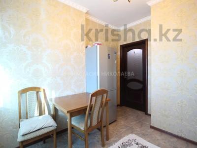 2-комнатная квартира, 58 м², 7/14 этаж, Сарайшык 5 за 24.3 млн 〒 в Нур-Султане (Астана), Есиль р-н — фото 12