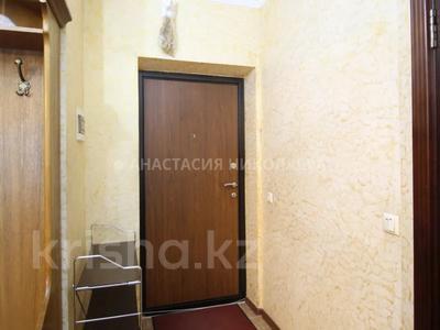 2-комнатная квартира, 58 м², 7/14 этаж, Сарайшык 5 за 24.3 млн 〒 в Нур-Султане (Астана), Есиль р-н — фото 22