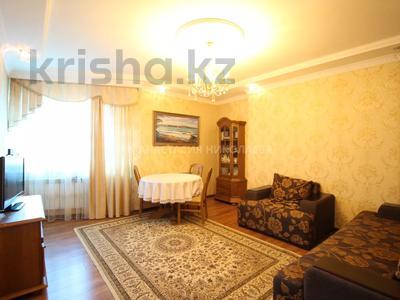 2-комнатная квартира, 58 м², 7/14 этаж, Сарайшык 5 за 24.3 млн 〒 в Нур-Султане (Астана), Есиль р-н