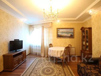 2-комнатная квартира, 58 м², 7/14 этаж, Сарайшык 5 за 24.3 млн 〒 в Нур-Султане (Астана), Есиль р-н — фото 6