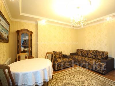 2-комнатная квартира, 58 м², 7/14 этаж, Сарайшык 5 за 24.3 млн 〒 в Нур-Султане (Астана), Есиль р-н — фото 7