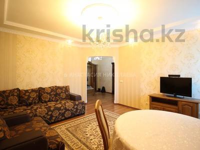 2-комнатная квартира, 58 м², 7/14 этаж, Сарайшык 5 за 24.3 млн 〒 в Нур-Султане (Астана), Есиль р-н — фото 9