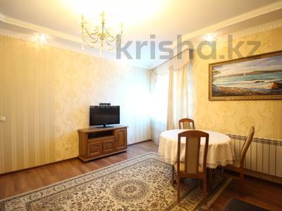2-комнатная квартира, 58 м², 7/14 этаж, Сарайшык 5 за 24.3 млн 〒 в Нур-Султане (Астана), Есиль р-н — фото 8