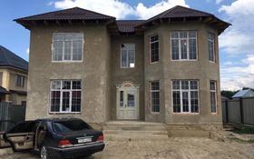 5-комнатный дом, 240 м², 8 сот., Жобалама 2 — Суюнбай за 29 млн 〒 в Каскелене