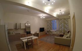 2-комнатная квартира, 83 м², 2 этаж помесячно, Омаровой 33 за 260 000 〒 в Алматы, Медеуский р-н