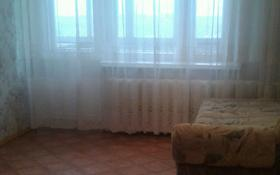 1-комнатная квартира, 32 м², 10/10 этаж, Днепропетровская улица 84 за 5.8 млн 〒 в Павлодаре