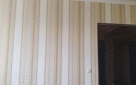 3-комнатная квартира, 90 м², 5/8 этаж помесячно, Алтын ауыл 15 за 150 000 〒 в Каскелене