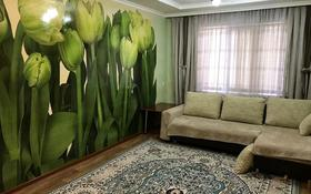 3-комнатная квартира, 60 м², 3/5 этаж, Енбекшинский р-н, 11-й микрорайон за 21 млн 〒 в Шымкенте, Енбекшинский р-н