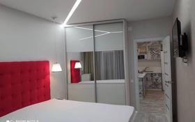 3-комнатная квартира, 140 м², 6/8 этаж посуточно, мкр. Батыс-2, Пр.Алии Молдагуловой 50А/3 за 17 000 〒 в Актобе, мкр. Батыс-2