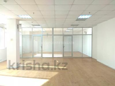 Офис площадью 108 м², проспект Аль-Фараби за 3 500 〒 в Алматы, Бостандыкский р-н