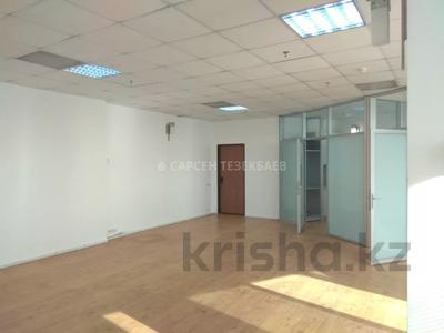 Офис площадью 108 м², проспект Аль-Фараби за 3 500 〒 в Алматы, Бостандыкский р-н — фото 2