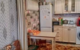 1-комнатная квартира, 20.2 м², 5/5 этаж, улица Ауельбекова 179б — Алтынсарина за 3.5 млн 〒 в Кокшетау