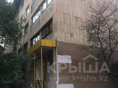 Магазин площадью 18 м², Черемушка 38 за 1.8 млн 〒 в Боралдае (Бурундай) — фото 3