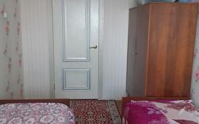 3 комнаты, 62 м², улица Джамбула 95 — Абая за 20 000 〒 в Костанае