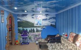 3-комнатная квартира, 71.1 м², 3/5 этаж, 4-й микрорайон 321 за 11 млн 〒 в Экибастузе