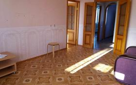 3-комнатная квартира, 60 м², 5/5 этаж, Академика Бектурова 18 за 12 млн 〒 в Павлодаре