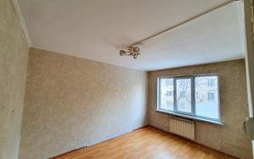 2-комнатная квартира, 28 м², 2/4 этаж, проспект Абылай Хана — Раймбек за 12 млн 〒 в Алматы, Алмалинский р-н