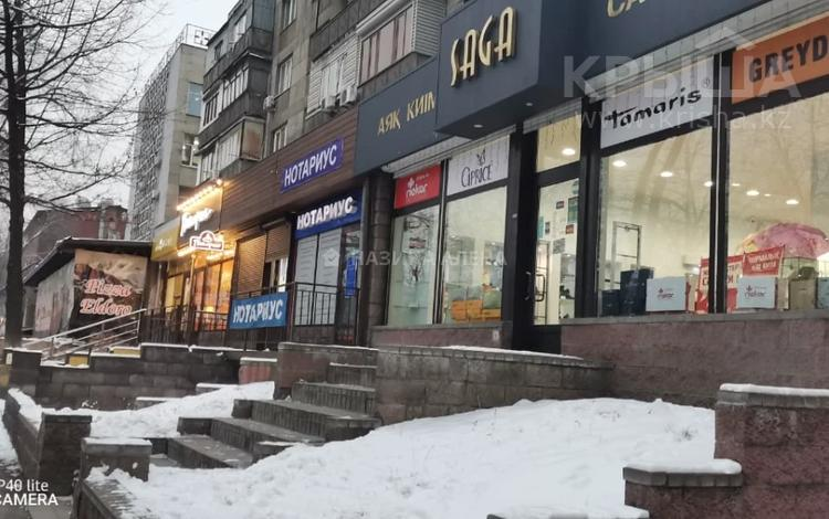 Магазин площадью 114 м², Ауэзова — Абая за 150 млн 〒 в Алматы, Алмалинский р-н