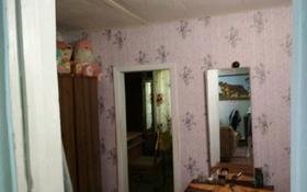 3-комнатный дом, 67 м², 8 сот., Буланты 11 за 10 млн 〒 в Уральске