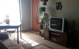 3-комнатная квартира, 55.2 м², 4/4 этаж, Рыскулова 218 за 10.5 млн 〒 в Талгаре