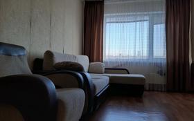 3-комнатная квартира, 71 м², 5/6 этаж помесячно, 7-й микрорайон 2 за 85 000 〒 в Костанае