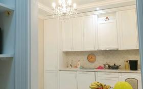 4-комнатный дом, 308 м², 2.65 сот., Гастелло 24 за 83 млн 〒 в Караганде, Казыбек би р-н