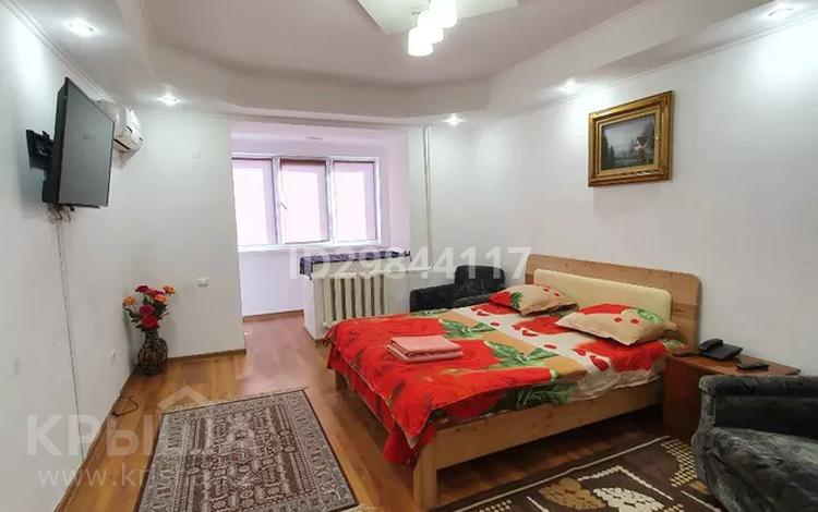 1-комнатная квартира, 40 м², 2/5 этаж посуточно, Гоголя 50 — Назарбаева за 10 000 〒 в Алматы, Медеуский р-н