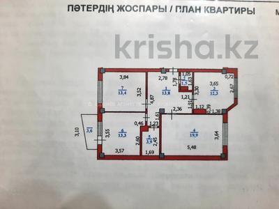3-комнатная квартира, 80 м², 1/10 этаж, Мкр Жана Орда — 9 мкр за 26.5 млн 〒 в Уральске