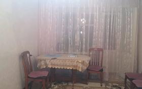 2-комнатная квартира, 45.9 м², 4/5 этаж, Мусы Джалиля 14 за 8 млн 〒 в Жезказгане